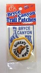 Queen's Garden Trail Iron-On Patch